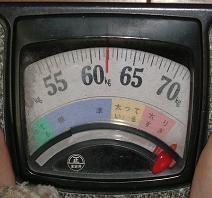 62kg達成画像.JPG